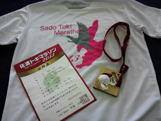 20130407_佐渡トキマラソン記念品.jpg