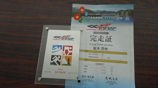 sakamoto2014nagasaki.jpg